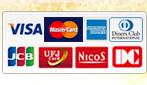 利用可能クレジットカード一覧