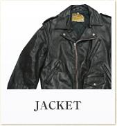 ピックアップ:ジャケット
