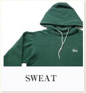 ピックアップ:スウェット