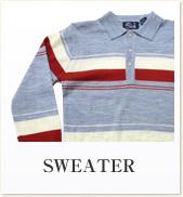 ピックアップ:セーター