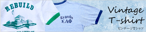 ビンテージTシャツ