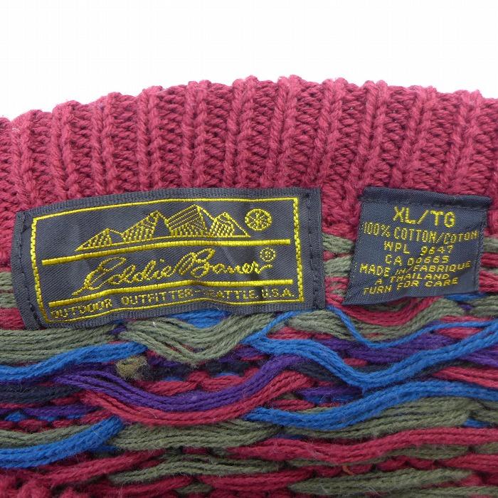 アメリカ古着屋が教えるエディー・バウアーの魅力