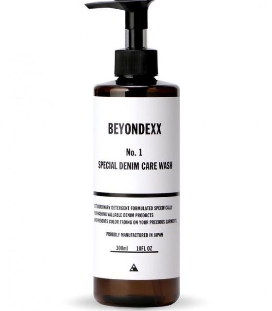 BEYONDEXX洗剤