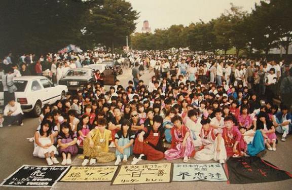 80年代ファッションの竹の子族