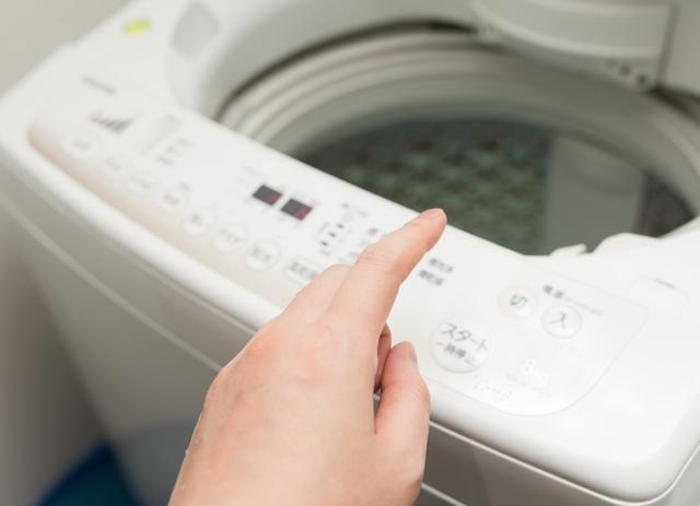 古着のナイロンジャケットの洗い方