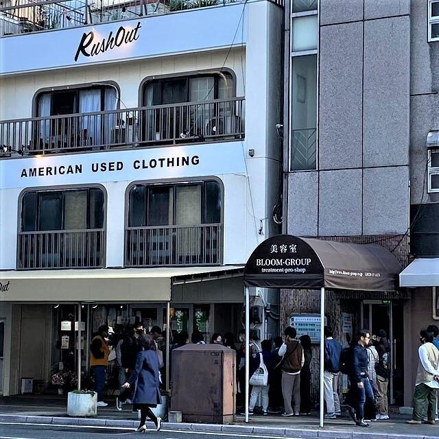 RUSHOUT岡山駅前店 外観