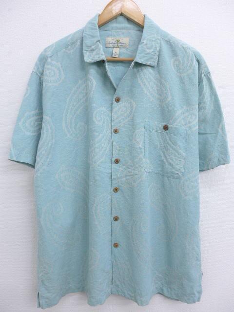 シンプル柄のアロハシャツ