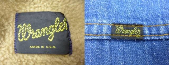 wrangler_jacket
